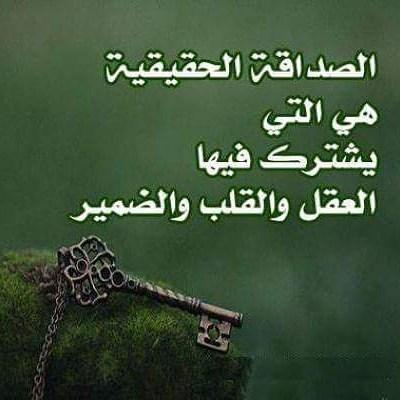 بالصور اجمل الصور لاعز الاصدقاء , وفاء الصديق و صورته 342 6