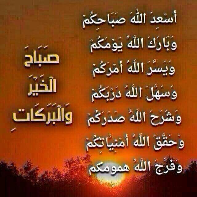 صورة رسائل اسلامية , مسجات دينية في قمة الروعه