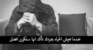 صور اجمل الصور الحزينة للرجال , الحزن عند الرجال