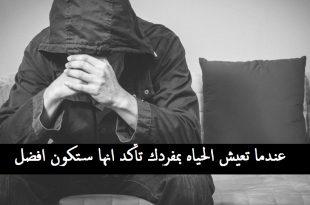 صورة اجمل الصور الحزينة للرجال , الحزن عند الرجال