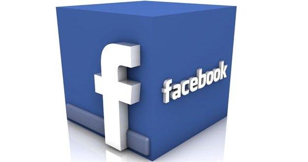 صور صور عن الفيس بوك , صور تعبر عن الفيس بوك