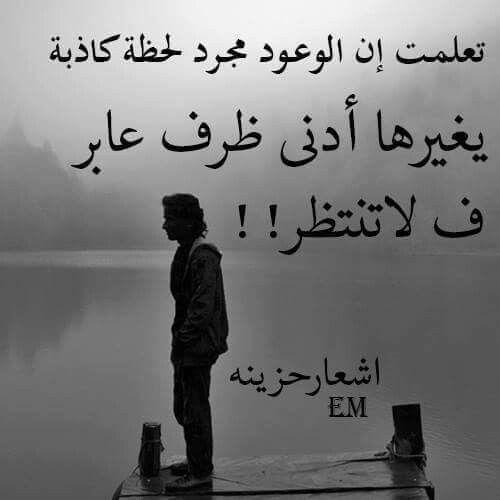 صورة اشعار وقصائد حزينه , الشعر الحزين وجماله