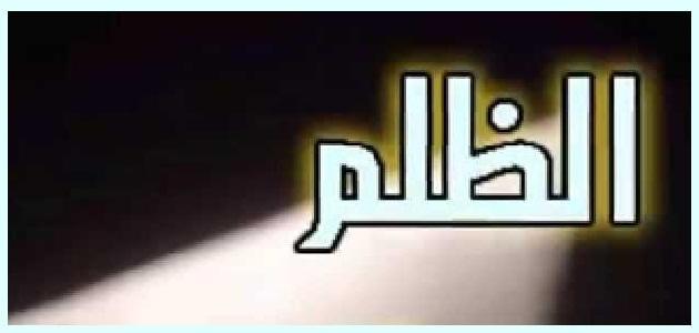 صورة معنى كلمة حقير , من هو الشخص الحقير 14395 3