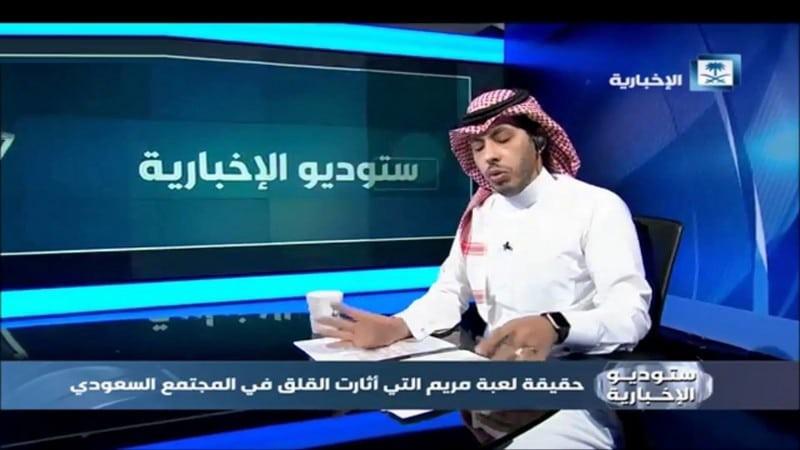 صور تردد قناة السعودية الاخبارية , اجمل القنوات السعودية