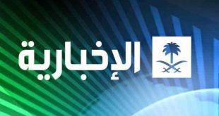 بالصور تردد قناة السعودية الاخبارية , اجمل القنوات السعودية 14475 11 310x165