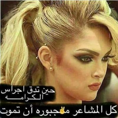 صورة انا لست جميلة , لا اشعر انى جميلة