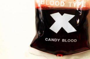 صور كيف اعرف فصيلة دمي , اهم فصائل الدم