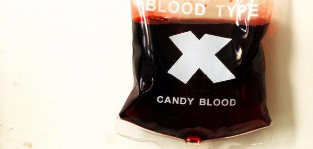 صورة كيف اعرف فصيلة دمي , اهم فصائل الدم