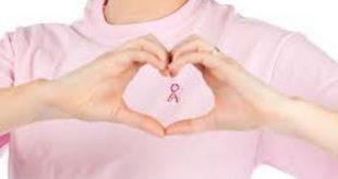 بالصور كيف اعرف اني مصابة بسرطان الثدي بالصور , هل اعانى من مرض سرطان الثدى 14578 3 310x165
