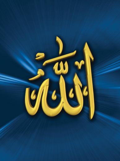 بالصور صور خلفيات اسلامية , اسلاميات و روائع دينية 376 1