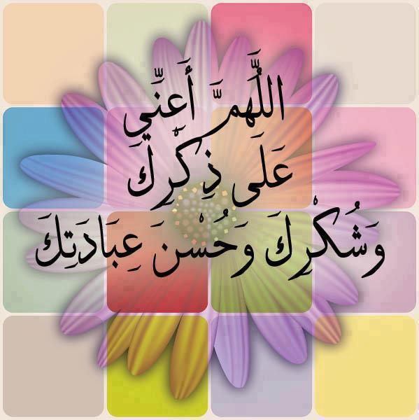 بالصور صور خلفيات اسلامية , اسلاميات و روائع دينية 376 2