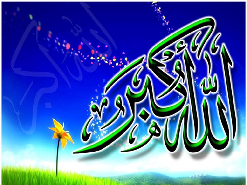 بالصور صور خلفيات اسلامية , اسلاميات و روائع دينية 376 3
