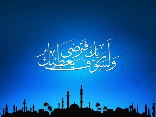 بالصور صور خلفيات اسلامية , اسلاميات و روائع دينية 376 7
