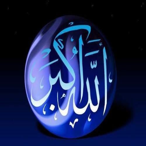 بالصور صور خلفيات اسلامية , اسلاميات و روائع دينية