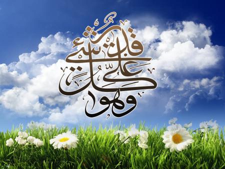 بالصور صور خلفيات اسلامية , اسلاميات و روائع دينية 376