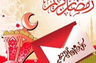 بالصور تهاني شهر رمضان , عبارات التهنئة برمضان 694 3 310x205