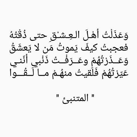 صورة شعر غزل جاهلي , قصيدة غزلية في الجاهلية