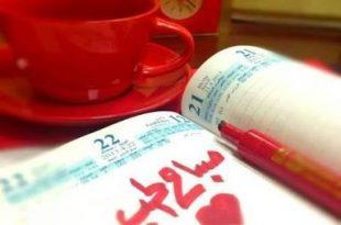 صورة صباح النور حبيبتي , صباح الحب و الاحساس للحبيبة