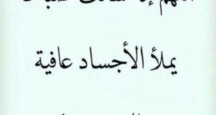 رسالة صباحية , مسجات صباح الورد و الياسمين