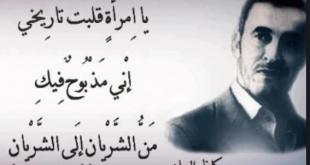 صور شعر رومانسي عراقي , اقوى اشعار الغزل العراقية