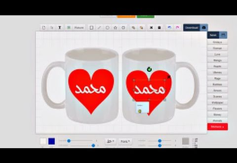 صور اكتب اسمك واسم حبيبك على الصورة , هدايا تعبر عن الحب