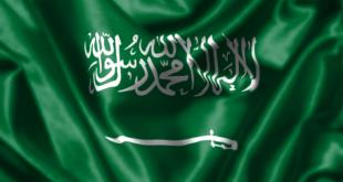 صور صور علم السعوديه , بلاد الكعبه الشريفه