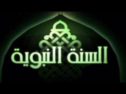 صورة صور من الاعجاز في السنة النبوية , اعجازات سيدنا محمد صلي الله عليه وسلم