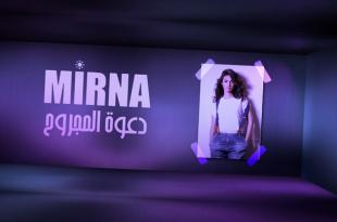 صور صور مكتوب عليها اسم ميرنا , اجمل صور اسم ميرنا