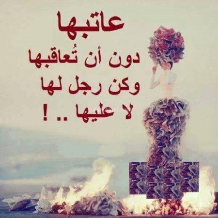 صورة صور معبرة عن المراة , المراة العربيه وقوه تحملها