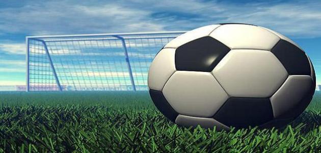 تقرير عن كرة القدم بالانجليزي