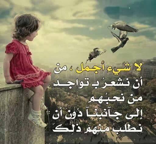 صورة اجمل الصور الحديثه للفيس بوك , احلي الصور الجميله جدا للفيس بوك