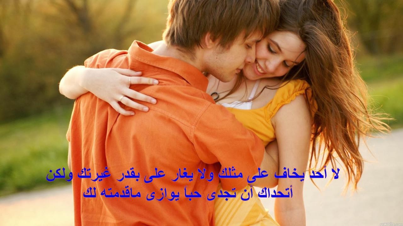 صورة صور حب رومانسية مكتوب عليها كلام حب , اجمل صور حب مكتوب عليها كلام جميل للتحميل