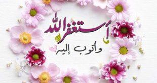صورة صور اسلامية للواتس , اجمل صور اسلاميه للواتس اب