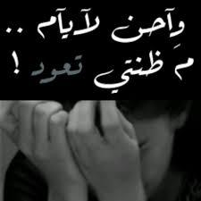 صورة صور فراق حزينه , اجمل صور الفراق الحزينه