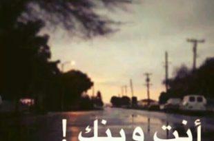 صورة صور زعل من حبيبي , صور متنوعه عن الزعل من الحبيب