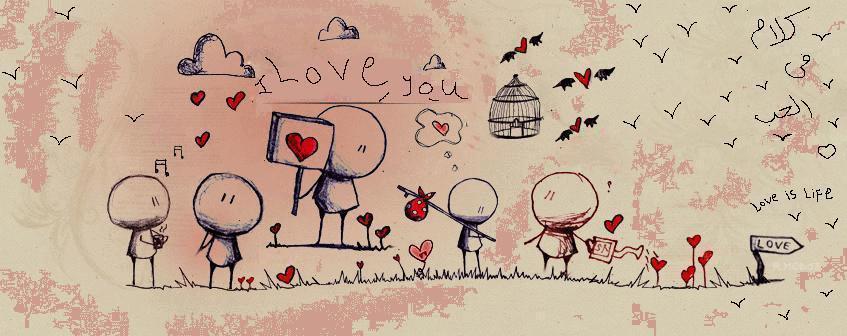 صورة صور كلام في الحب , اجمل كلام في الحب