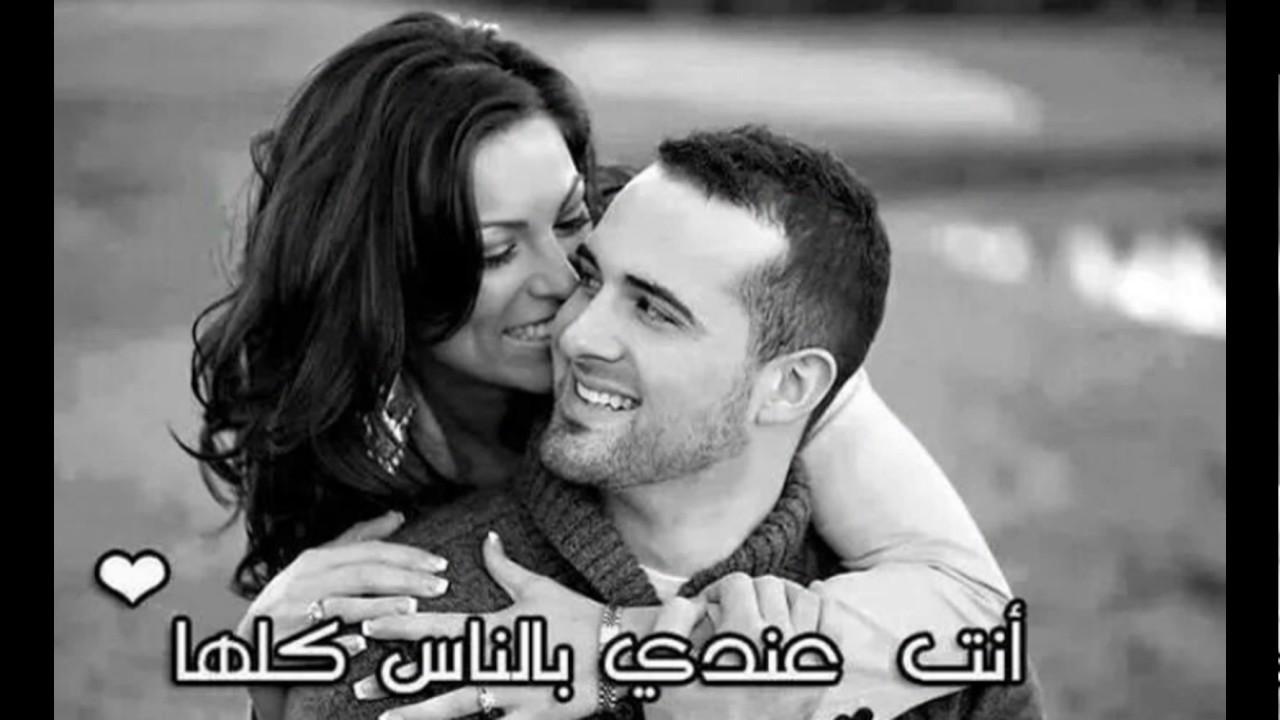 صور صور حب و غرام , معلومات عن الحب والغرام بالصور