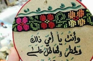 صورة اجمل الصور عن عيد الام , الاحتفال بعيد الام