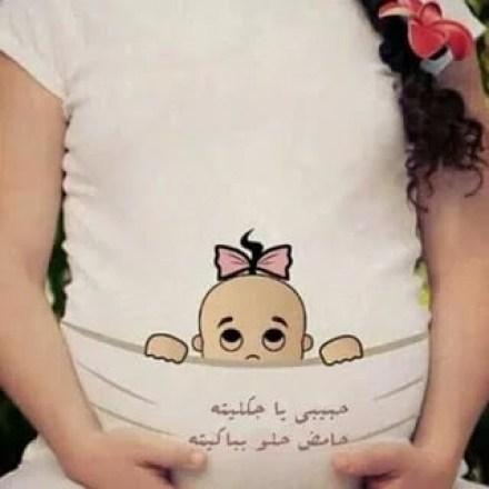 صور صور حوامل , مراحل الحمل عند المراءه