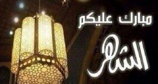 صورة صور عن شهر رمضان , مظاهر العباده في شهر رمضان
