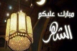 صور صور عن شهر رمضان , مظاهر العباده في شهر رمضان