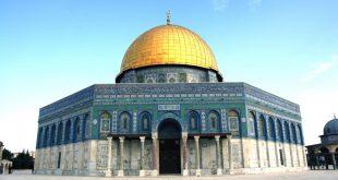 صور صور المسجد الاقصى , معلومات عن المسجد الاقصي