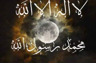 صور اجمل الصور الاسلامية في العالم , الحضارة الاسلامية ومعنى الاسلام