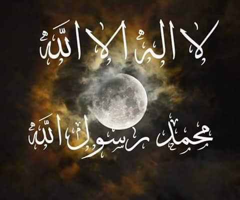 صورة اجمل الصور الاسلامية في العالم , الحضارة الاسلامية ومعنى الاسلام