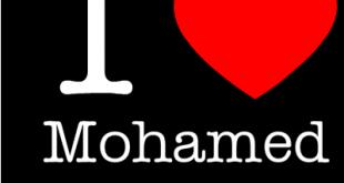 صور صور اسم محمد , اجمل الصور اسم محمد