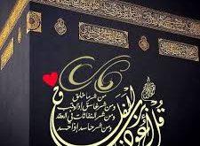 صورة اجمل صور اسلاميه , احدث الصور الاسلاميه