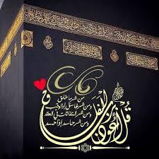 صور اجمل صور اسلاميه , احدث الصور الاسلاميه