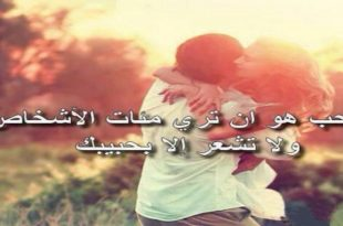 صورة اجمل الصور مكتوب عليها كلام حب , اروع صور مكتوب عليه كلام حب رومانسي جدا