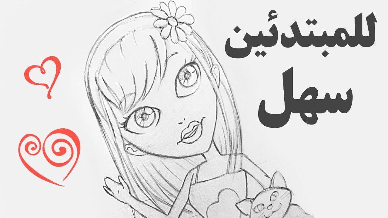 رسم سهل جدا رسومات باسهل طرق الرسم روح اطفال