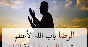 صور صور دينيه جديده , صوره عن الصدقه في الدين